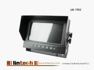 7 inch waterproof monitor