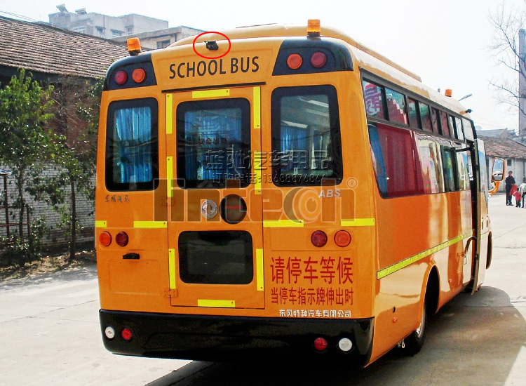 4 CHs School Bus DVR CCTV Camera System with Parking Sensor