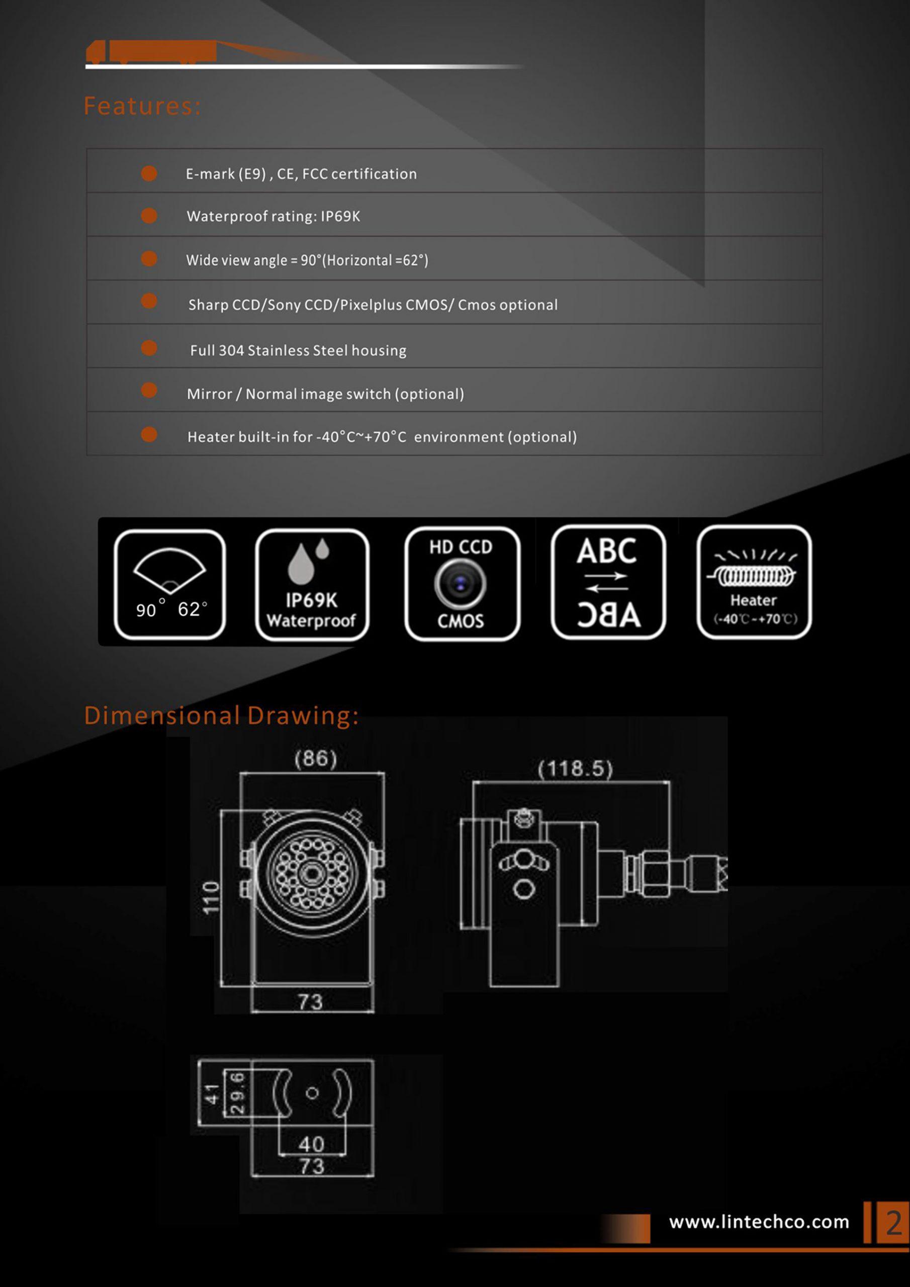 2.304 Stainless Steel Waterproof Explosion-proof Rear View Camera