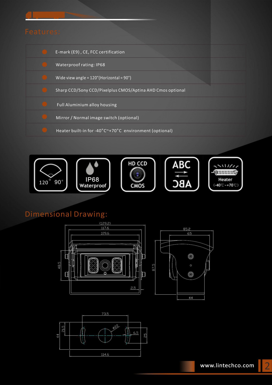 2.Auto-Shutter Backup Camera