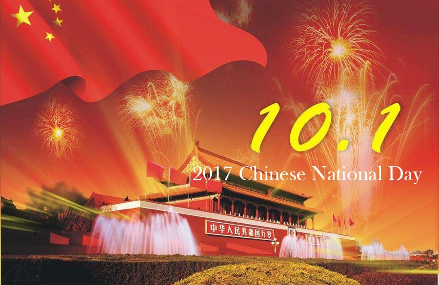 2017-National-Day