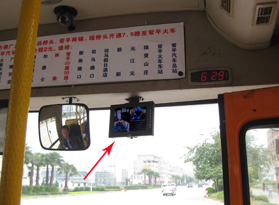 Bus 7 inches DVR
