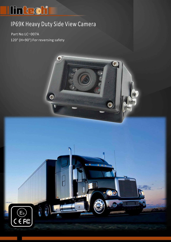1.IP69K-Heavy-Duty-Side-View-Camera
